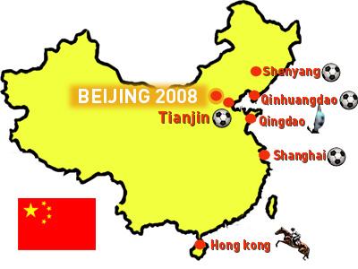 Sedes olímpicas Beijing 2008